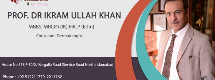 PROF. DR. IKRAM ULLAH KHAN – BEST DERMATOLOGIST IN ISLAMABAD TELLING ABOUT THE JOURNEY OF INTRODUCING THE LASER TECHNOLOGY IN PAKISTAN